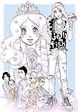 海月姫 第2巻[DVD]
