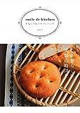 smile de kitchen―わたしのおうちパンレシピ 画像