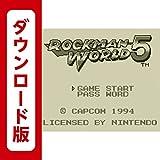 ロックマンワールド5 [3DSで遊べるゲームボーイソフト][オンラインコード]