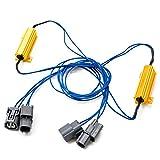 ホンダ N-BOX JF1・2 カスタム含む LED ハイフラ防止抵抗内蔵 ウインカー 配線 カプラーNo.2