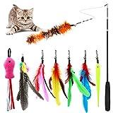 猫じゃらし 猫用おもちゃ 釣竿(1本)& 羽根(8羽)猫のお好み ぶらぶら ペットグッズ ねこ用品