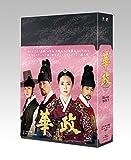 華政[ファジョン](ノーカット版) Blu-rayBOX1 [DVD] -