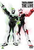 TIGER & BUNNY THE LIVE[DVD]