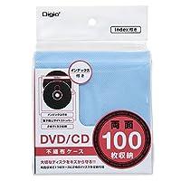 Digio2 DVD/CD タイトル付き 両面 不織布 50枚入 100枚収納 ミックス 43855