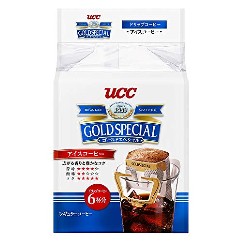 UCC ゴールドスペシャル ドリップコーヒー アイスコーヒー 6P×12個入