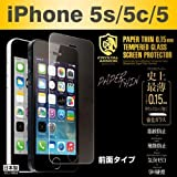 API-PPT001 (PAPER THIN 0.15mm ラウンドエッジ強化ガラス 液晶保護フィルム for iPhone5s/5c/5)