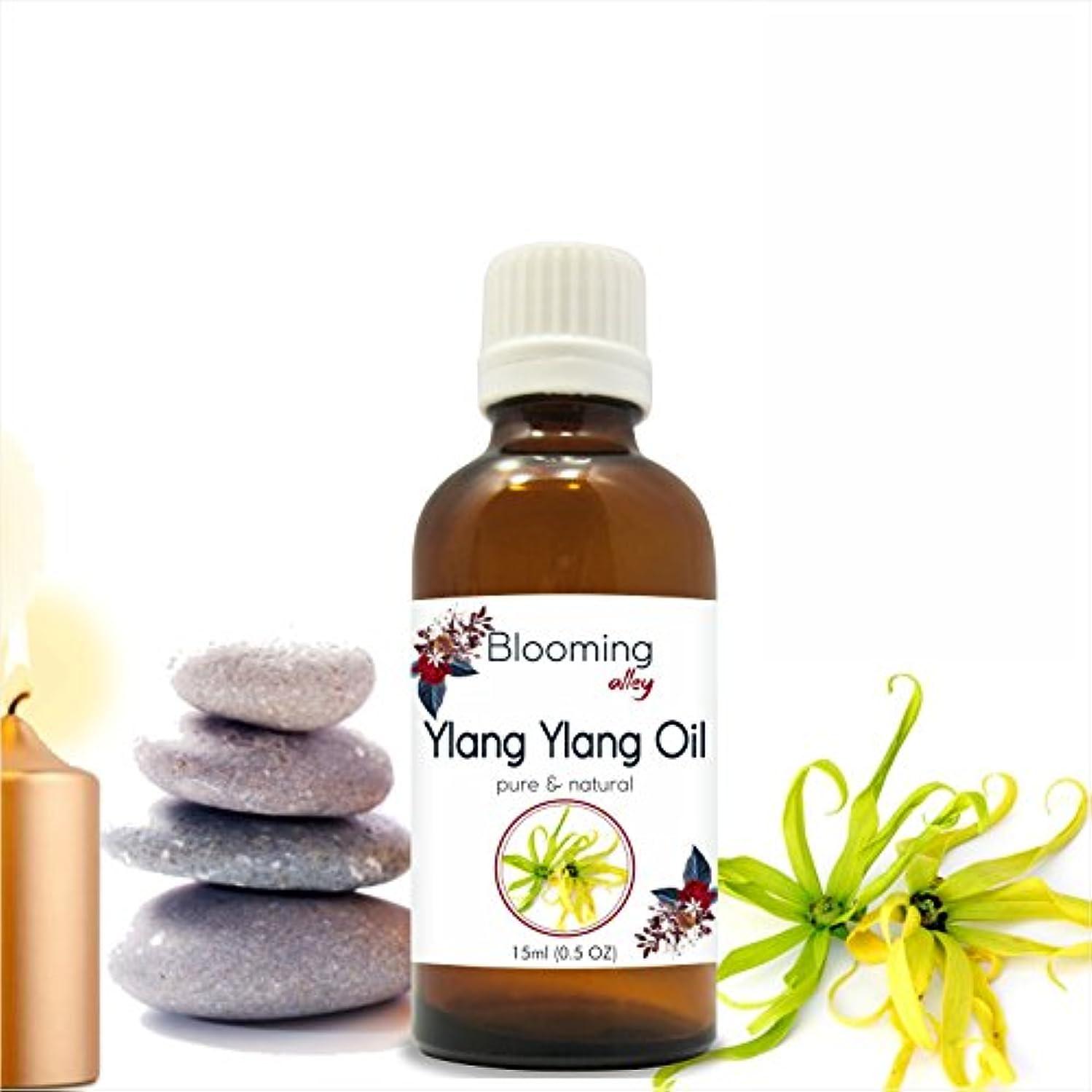 モンゴメリー怠惰慣性Ylang Ylang Oil (Cananga Odorata) Essential Oil 15 ml or .50 Fl Oz by Blooming Alley