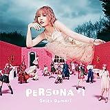 PERSONA #1 (CD)