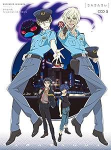さらざんまい 5(完全生産限定版) [Blu-ray]