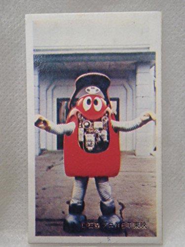 昔のカード 駄菓子屋 骨董品 メンコ がんばれ ロボコン 点検