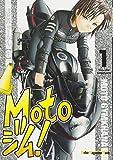 Motoジム! 1 (Motor Magazine Mook)