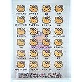 キティ しょこたん コラボ クリアファイル 中川翔子