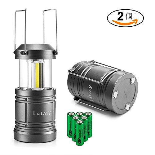 Letmy LEDランタン COB LED 携帯型 折り畳み式 キャンプランタン マグネット付き 連続点灯20時間 単三電池式 6本電池付き 防水 防塵 車 倉庫 防災 非常用 アウトドア適用 (2個セット)