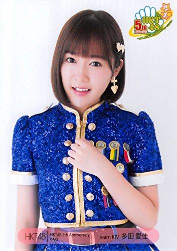【多田愛佳】 公式生写真 HKT48 5周年記念 ランダム A