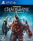 「ウォーハンマー:Chaosbane」の画像