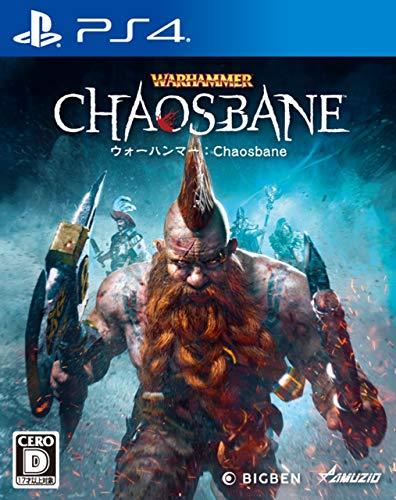 ウォーハンマー:Chaosbane 【Amazon.co.jp限定】オリジナルデジタル壁紙 配信 - PS4