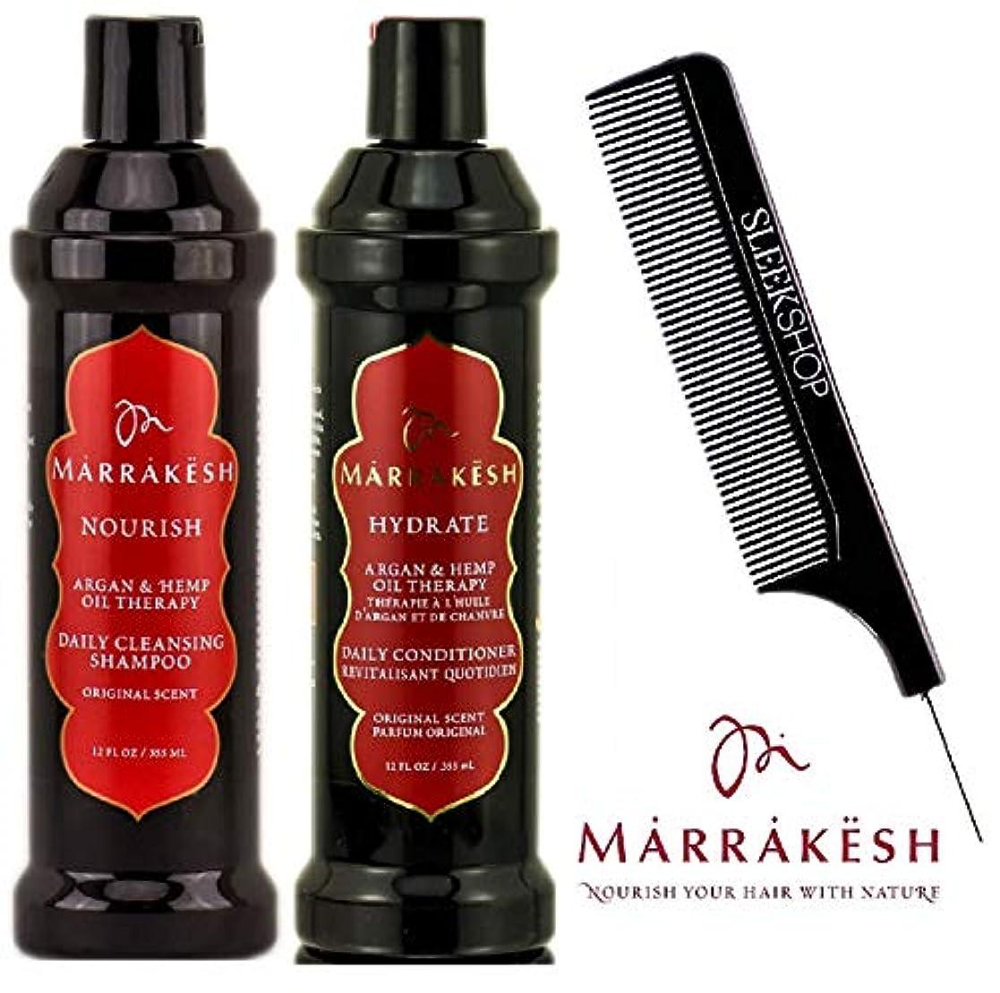 バター屋内で黒くするEarthly Body Marrakesh マラケシュ養う毎日のクレンジングシャンプー&水和物デイリーコンディショナー(ORIGINAL SCENT)デュオキット、アルガン&HEMP OIL THERAPY(なめらかな...