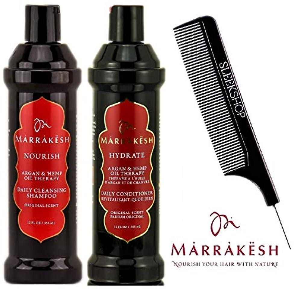 ビーム普通にパイEarthly Body Marrakesh マラケシュ養う毎日のクレンジングシャンプー&水和物デイリーコンディショナー(ORIGINAL SCENT)デュオキット、アルガン&HEMP OIL THERAPY(なめらかな...