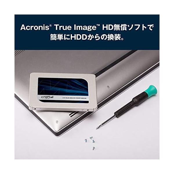 Crucial SSD 1000GB 7mm ...の紹介画像4