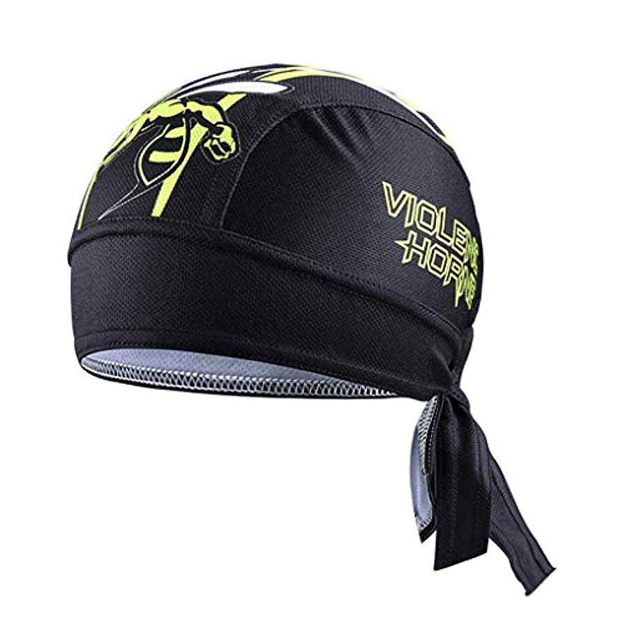 読書おびえたにやにやArichtop 帽子通気性のサイクリングヘルメットキャップヘッドスカーフヘッドバンドを冷却夏メンズバイク