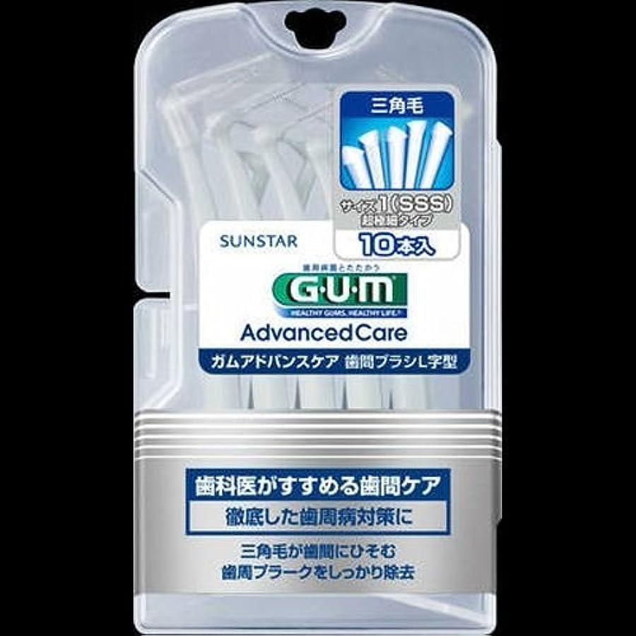 払い戻し貢献する再生【まとめ買い】GUM歯間ブラシL字型10P SSS ×2セット