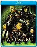 TAJOMARU[Blu-ray/ブルーレイ]