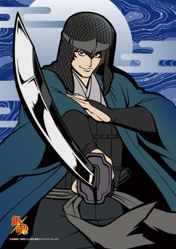 銀魂' 108ピース 攘夷志士 坂本辰馬 108-523