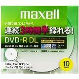 maxell 録画用 CPRM対応 DVD-R DL 215分 8倍速対応 インクジェットプリンタ対応ホワイト(ワイド印刷) 10枚 5mmケース入 DRD215WPB.10S