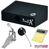 MEINL Percussion マイネル フットパーカッション BASSBOX サクラ楽器オリジナル ペダル付きセット