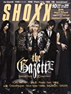SHOXX (ショックス) 2013年 10月号 [雑誌]()