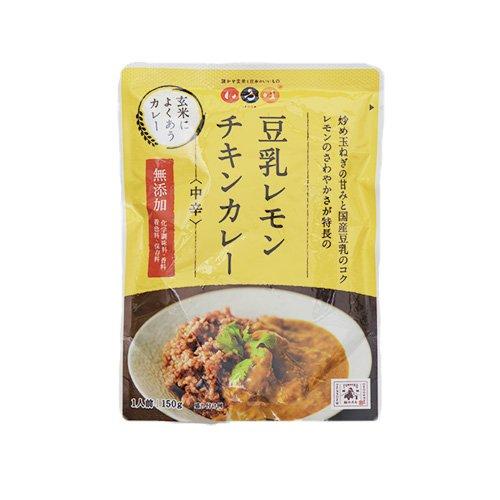 結わえる カレー レトルトパック 豆乳レモンチキンカレー(10個セット)