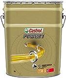 CASTROL(カストロール) エンジンオイル POWER1 4T 15W-50 MA 部分合成油 二輪車4サイクルエンジン用 20L ¥ 16,100