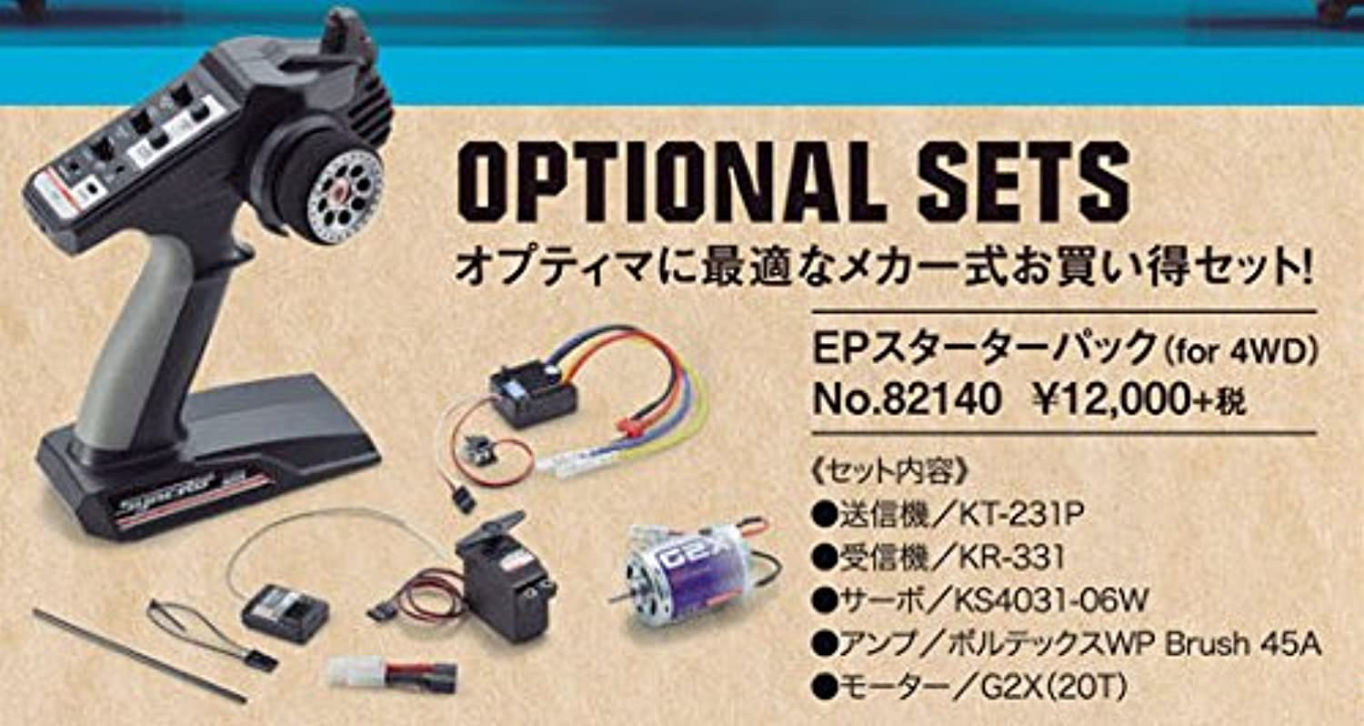 EPスターターパック(for 4WD)