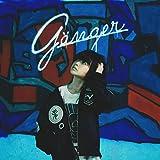 【Amazon.co.jp限定】Ganger(ウムラウト盤)(CD+Books)(初回限定盤)(A4クリアファイル[g]付)