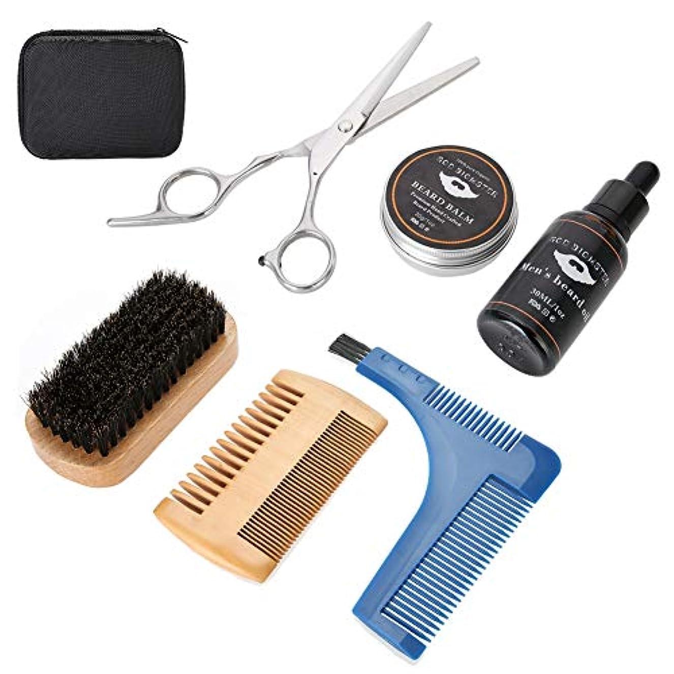 繰り返す戸口誰もひげのスタイリングセット、7個/セットポータブルひげのスタイリングシェーピングクリームオイルブラシくしシザー用口ひげヘアケア