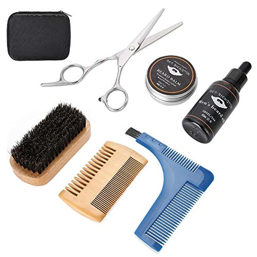 前者検証よく話されるひげのスタイリングセット、7個/セットポータブルひげのスタイリングシェーピングクリームオイルブラシくしシザー用口ひげヘアケア