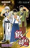 銀魂-ぎんたま- 40 (ジャンプコミックス)