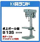 日立工機 卓上ボール盤 B13S 鉄工13mm