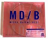 BEST【ファンクラブ限定盤】(2枚組CD+FC限定CD1枚)(スマプラ対応)/