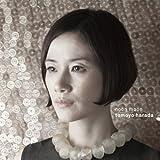 noon moon / 原田知世 (CD - 2014)