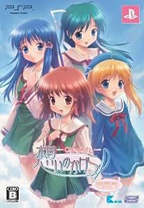 想いのかけら - Close to – (初回限定版:「特製ブックレット」&「BGMコレクションCD」同梱) - PSP