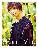 植田圭輔写真集 U and You