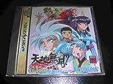 天地無用!魎皇鬼ごくらく CD-ROM for SEGA SATURN