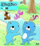 ぼのぼの 4 ブルーレイ [Blu-ray]