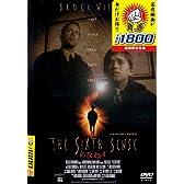 シックス・センス(買っ得THE1800) [DVD]