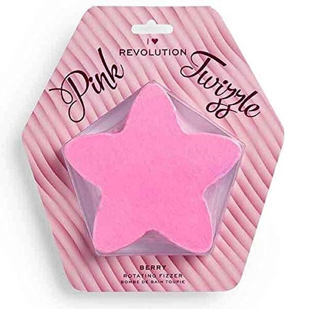 雄弁活発愛国的な[I Heart Revolution ] 私は心の革命ピンクのツイズルの星 - I Heart Revolution Pink Twizzle Star [並行輸入品]