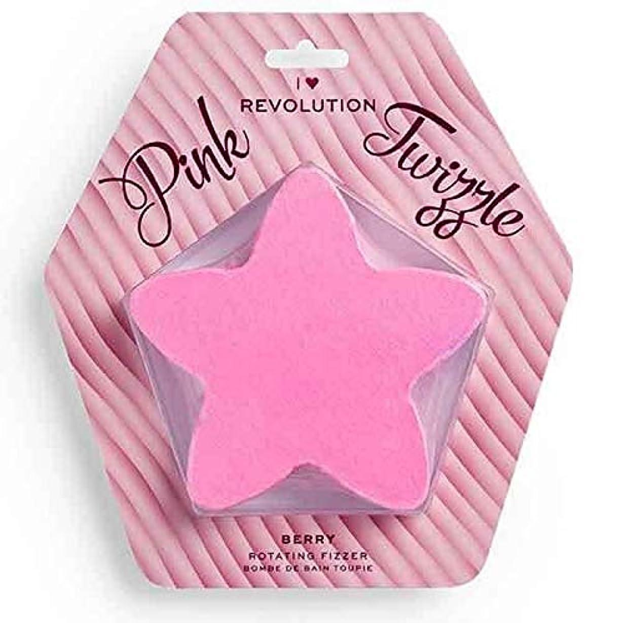 配分潤滑するローズ[I Heart Revolution ] 私は心の革命ピンクのツイズルの星 - I Heart Revolution Pink Twizzle Star [並行輸入品]