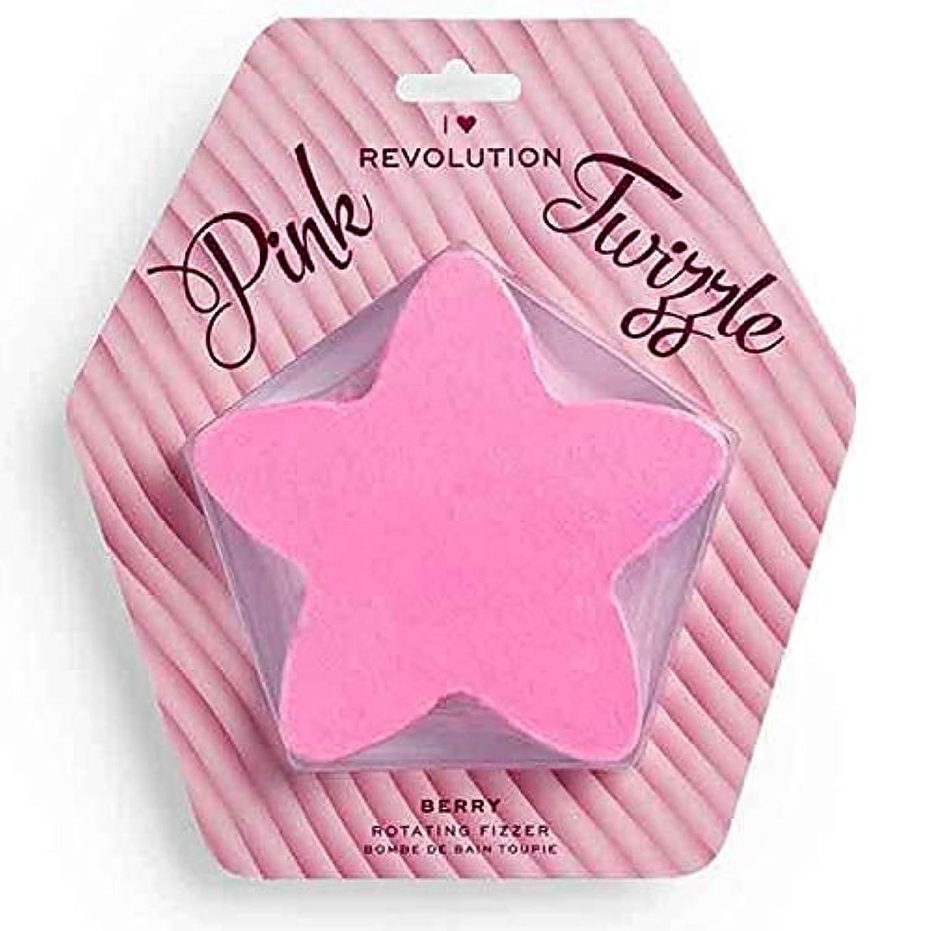 パパ実装する変わる[I Heart Revolution ] 私は心の革命ピンクのツイズルの星 - I Heart Revolution Pink Twizzle Star [並行輸入品]