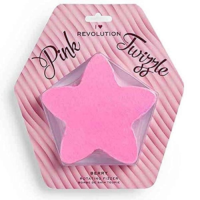 スクリーチなんでもハッピー[I Heart Revolution ] 私は心の革命ピンクのツイズルの星 - I Heart Revolution Pink Twizzle Star [並行輸入品]