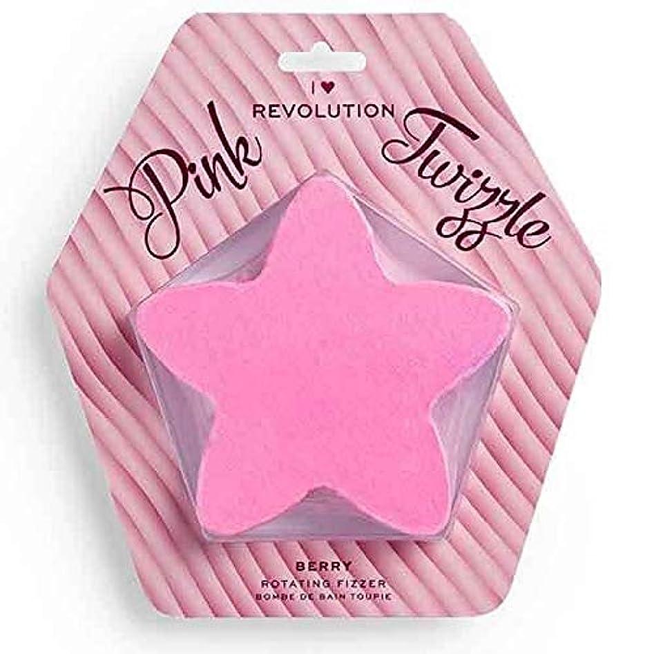 とにかく契約したレイプ[I Heart Revolution ] 私は心の革命ピンクのツイズルの星 - I Heart Revolution Pink Twizzle Star [並行輸入品]
